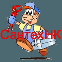 Ремонт водопровода в Томске